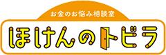 広島の医療・がん保険専門店サンドアーズロゴ